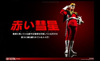 ETX STUDIO ETX001 Char Aznable 1/12 THE RED COMET BANNER
