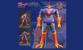 Evolution-Toy-Dynamite-Action-LTD-Great-Mazinger-Insect-Warrior-Beast-General-Scarabeth-Anime-Export-Exclusive
