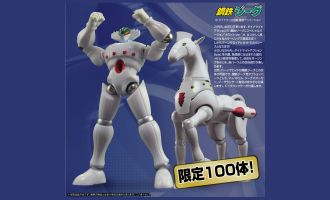 EVOLUTION TOY DYNAMITE ACTION METAL ACTION S KOTETSU JEEG & PANTHAROID WHITE VERSION