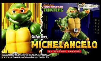 S.H.FIGUARTS TEENAGE MUTANT NINJA TURTLES MICHELANGELO