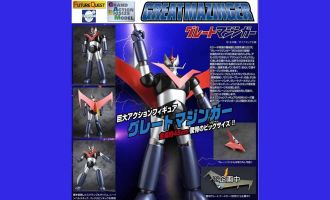 FUTURE QUEST GREAT MAZINGER GRAND ACTION BIG SIZE MODEL Banner