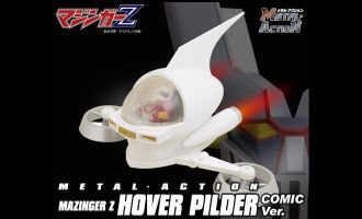 EVOLUTION TOY METAL ACTION 06 MAZINGER Z HOVER PILDER COMIC VERSION