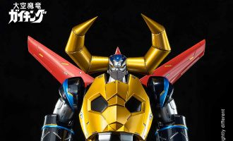 King Arts DFS071 Gaiking Gaiking Legend Of Daiku-Maryu Diecast Figure Series