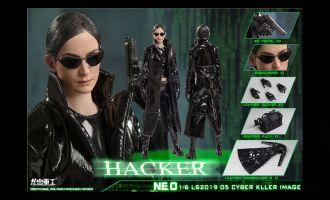 Long Shan Jin Shu LS2019-05 Trinity Matrix Cyber killer