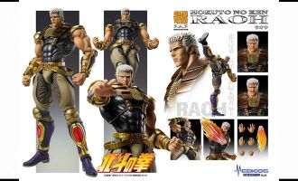 Medicos Fist of the North Star S.A.S Chozokado Raoh action figure Banner