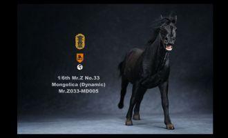 Mr.Z Kongling Mr.Z033-MD005 No.33 Horse Mongolica dynamic posture