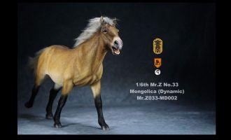 Mr.Z Kongling Mr.Z033-MD002 No.33 Horse Mongolica dynamic posture