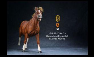 Mr.Z Kongling Mr.Z033-MD003 No.33 Horse Mongolica dynamic posture