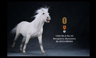 Mr.Z Kongling Mr.Z033-MD004 No.33 Horse Mongolica dynamic posture