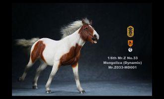 Mr.Z Kongling Mr.Z033 MD001 No.33 Horse Mongolica dynamic posture
