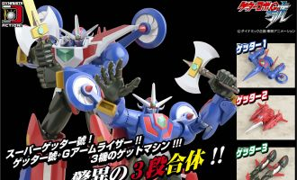 EVOLUTION TOY DYNAMITE ACTION No.38 SUPER GETTER GO
