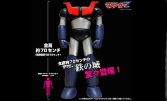 EVOLUTION TOYS METAL ACTION JET PILDER & HOVER PILDER BODY PARTS MAZINGER Z