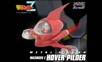 EVOLUTION TOY METAL ACTION NO.06 MAZINGER Z HOVER PILDER