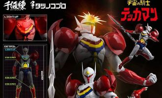SENTINEL TATSUNOKO HEROES FIGHTINGEAR TEKKAMAN THE KNIGHT SPACE
