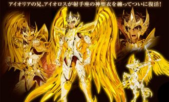 MYTH CLOTH SAINT SEIYA SOUL OF GOLD SAGITTARIUS GOD