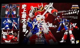 Pose Toy Pose+ P+04 Metal Series Baikanfu BANNER