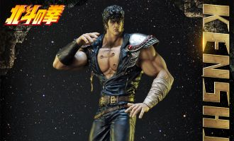 Prime-Studio-1-Fist-of-the-North-Star-Statue-1-4-Kenshiro-70-cm-Statue-Fist-of-the-North-Star