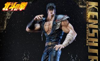 Prime-Studio-1-Fist-of-the-North-Star-Statue-1-4-Kenshiro-Deluxe-Version-70-cm-Statue-Fist-of-the-North-Star