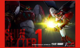 SENTINEL-RIOBOT-SHIN-GETTER-ROBOT-THE-LAST-DAY-SHIN-GETTER-1