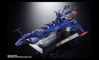 Soul of Chogokin GX-93 Space Pirate Battleship Arcadia Captain Harlock Banner