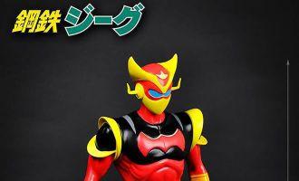 HL Pro Steel Jeeg Vinyl Figure Cyborg Hiroshi Banner