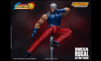 Storm-Collectibles-King-of-Fighters-98-Ultimate-Match-Action-Figure-Omega-Rugal
