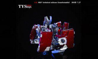 TYStoys Iron Man 2 IRON MAN MK5 MKV Technical suitcase Transformable
