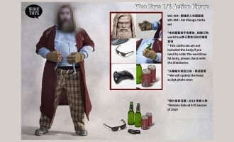 Woo-Toys-WO-004C-Thor-Avemgers-Endgame-Fat-Vikings-Banner