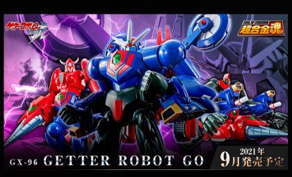 Bandai GX-96 Getter Robot Go Soul of Chogokin Diecast Banner