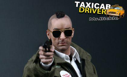 BLACKBOX-BBT-9008-BLACKBOX-GUESS-ME-SERIES-TAXICAB-DRIVER-MR-BICKLE-TAXI-DRIVER