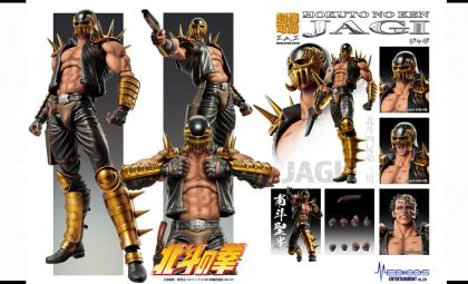 Medicos Fist of the North Star S.A.S Chozokado Jagi action figure Banner