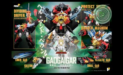 Pose+ Metal Series P+05 The King of Braves GaoGaiGar Banner
