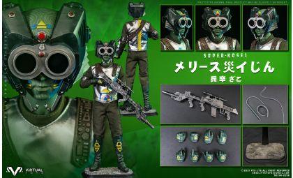 VTS TOYS VM-039B Koseidon Godomesu Catastrophe Planet Godmesuer Soldier Banner