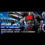 Bnadai Soc GX97 MegaBeast Investigator Juspion Soul of Chogokin Diecast Action Figure GX-97 Daileon 9